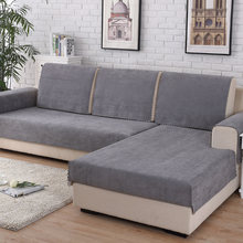 Водонепроницаемый чехол для дивана однотонный серый полотенце