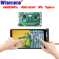 for game project PS3 PS4 display 5.5 inch IPS 1080*1920 FHD 400 nits touch screen display with type c I2C touch driver board