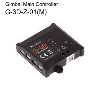 1PC Gimbal Main Controller Aerial Model PTZ Module Accessories For Walkera G-3D-Z-01(M) Racing RC Drone Quadcopter Spare Parts