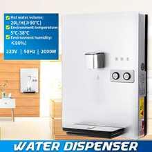 Dispensadores eléctricos de agua fría y caliente de 2000W, bebedero agua de bombeo montado en la pared, calentador, máquina para tuberías, caldera para el hogar y la Oficina