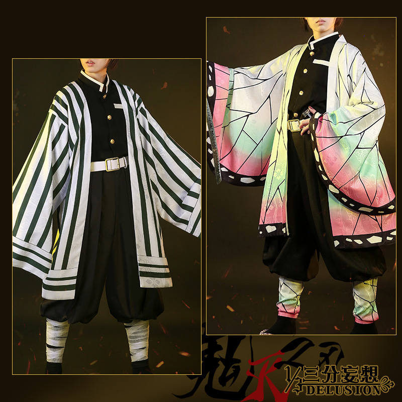 Anime! Demon Slayer: Kimetsu No Yaiba  Iguro Obanai Kochou Shinobu Kimono Cosplay Costume Halloween Suit H