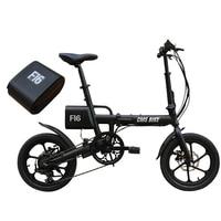 CMSBIKE F16 Extra Batterie Set 36V 7.8AH 250W Schwarz 16 Zoll Klapp Elektrische Fahrrad 20 km/h 65KM laufleistung Intelligente Variable-in E-Bike aus Sport und Unterhaltung bei