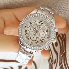 Недорогие брендовые часы розового золота для женщин роскошные