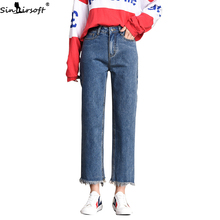 Cotton Casual Woman Jeans Stylish Ripped Hole Ladies Trousers Mid Waist Straight Denim Ankle-Length Femme Irregular Pants pass hole ripped jeans woman mid waist elastic cotton pants woman casual printed lighting full length jeans skinny female pants
