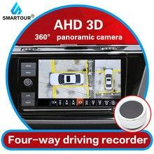 Smarttour – caméra de recul DVR 360 P AHD 3D, 1080 degrés, vue panoramique, 4 voies