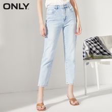 ONLY 2020 summer new style distressed washed straight high-w