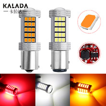 2X High Bright Canbus S25 1156 BA15S P21W For Car LED Turn Signal Light 1157 BAY15D P21/5W Brake Lamp Reverse Bulb 12V Red Amber