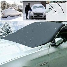 Универсальная анти-защита от заморозки, ледяное покрытие, ветровое стекло, лобовое стекло, противотуманное стекло, переднее авто, снежное солнце, солнцезащитный козырек, автомобильный магнитный экран