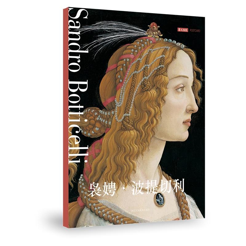 12 Sheets/Set Sandro Botticelli Series Postcard Greeting Card Oil Painting Art Album Retro Illustration Set
