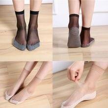 Womens Thin Fishnet Ultra-thin Elastic Silky Short Silk Lace Socks Fish Net Casual Summer High Ankle Black Coffee Beige