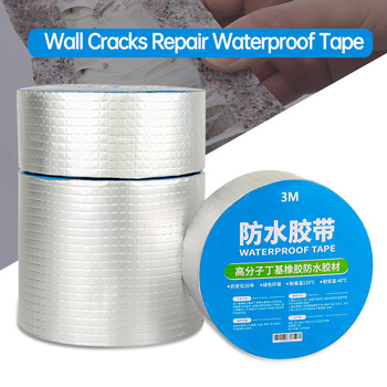 10cm*5m Waterproof Duct Tape Aluminum Foil Adhesive Tape Super Repair Crack Thicken Butyl Waterproof Tape Home Renovation DF 1roll 5cm 5m kite repair tape waterproof ripstop diy adhesive film grid awning translucent kite tent repair patch tape