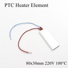 1 шт. 80x30 мм 220 в 100 градусов Цельсия Алюминиевый PTC нагревательный элемент постоянный термостат термистор воздушный Датчик нагрева с оболочкой
