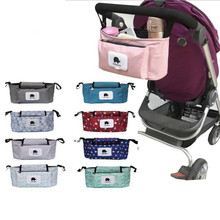 Buggy Bag Stroller Organizer Nappy-Bags Hook Wheelchair-Accessories Cup-Holder Diaper