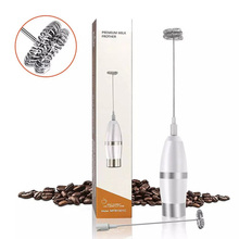 цена Electric Milk Frother Handheld Frother Whisk Mini Blender Coffee Latte Cappuccino Drink Mixer Blender Automatic Milk Foam Maker онлайн в 2017 году