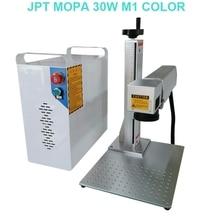 30W JPT mopa fiber laser marking machine Mini Lazer Date Printing Machine Metal colorful Engraving Machine