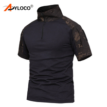 Outdoor Army Camping Hiking T Shirt Men US Soldiers Combat Tactical Shirt Military Force Multicam Camo Hunt Short Sleeve T Shirt emersongear tactical short sleeve t shirt lightweight soft airsoft military army training shirt outdoor hunting camping clothing