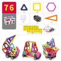 234PCS Magnetic Blocks DIY building single bricks parts accessory construct Magnet model Educational toys For Children Kids
