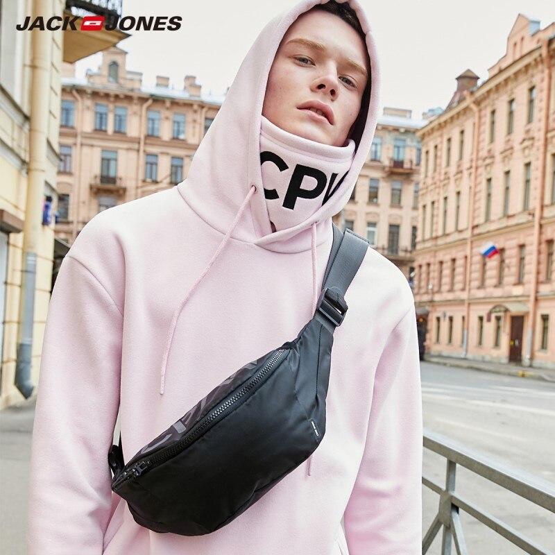 JackJones Men's Fashion Sports Hoodies Menswear 219333502