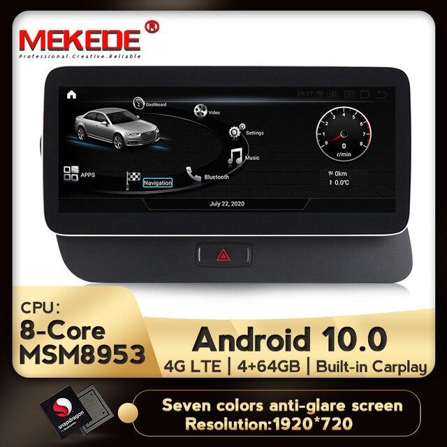 MEKEDE 4G LTE جديد 1920x720 HD أندرويد 10 8 Core 4 + 64G مشغل أسطوانات للسيارة راديو مشغل وسائط متعددة لتحديد المواقع والملاحة لأودي Q5 2009 2017
