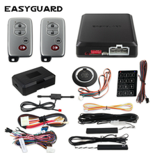 EASYGUARD pke car alarm system auto start push button start keyless entry automatically lock unlock bypass module alarma auto