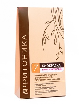 Fitonica, Biobeauty, hair, color, 100% natural, bright golden. Hair dye, henna for hair, for hair dyeing, natural dye. недорого