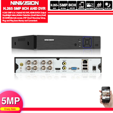 HD 5 IN 1 5MP AHD DVR NVR XVR CCTV 8Ch 1080P 4MP 5MP Hybrid Sicherheit DVR Recorder Kamera onvif RS485 Koaxial Control P2P Wolke