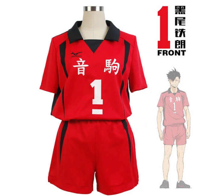 Haikyuu!! نيكوما المدرسة الثانوية #5 1 كينما كوزومي كوروو تيتسورو أزياء تأثيري هايكيو فريق كرة الطائرة جيرسي ملابس رياضية موحدة