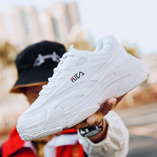 Men Breathable Running Shoes Fashion White Height Increasing Comfort Sneakers Walking Jogging Sports Shoes Lace Up Man Sneakers li ning men s light running shoes li ning comfort breathable sneakers urban walk sports shoes acgl005