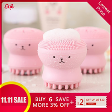 Lovely Cute Animal Small Octopus Shape Silicone Facial Cleaning Brush Deep Pore Cleaning Exfoliator Face Washing Brush Skin Care(China)