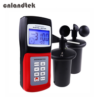 Landtek AM 4836C Multi Function Professional 3 Cup Anemometer Air Speed Temperature Beaufortscale Wind Direction Air Flow OD