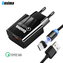 Gusima Quick Charge 3.0 QC 18W USB Charger QC3.0 Fast Wall With Magnetic Micro usb Type-c Cable Phone Charging