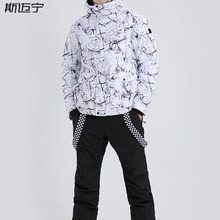 Snowboard Jacket Pants Bibs SMN Waterproof Winter New Warm Outdoor Adult Men Breathable