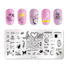 PICT YOU Love Flower Plants Geometric Nail Stamping Templates Animal Brird Nail Art Stamping Image Stamp Plate Stencil Tools