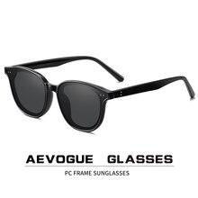 AEVOGUE ใหม่ผู้หญิง Retro แว่นตากันแดด Polarized กลางแจ้งโปร่งใสเกาหลีรอบแฟชั่นการขับรถดวงอาทิตย์แว่นตา Unisex UV400 AE0850