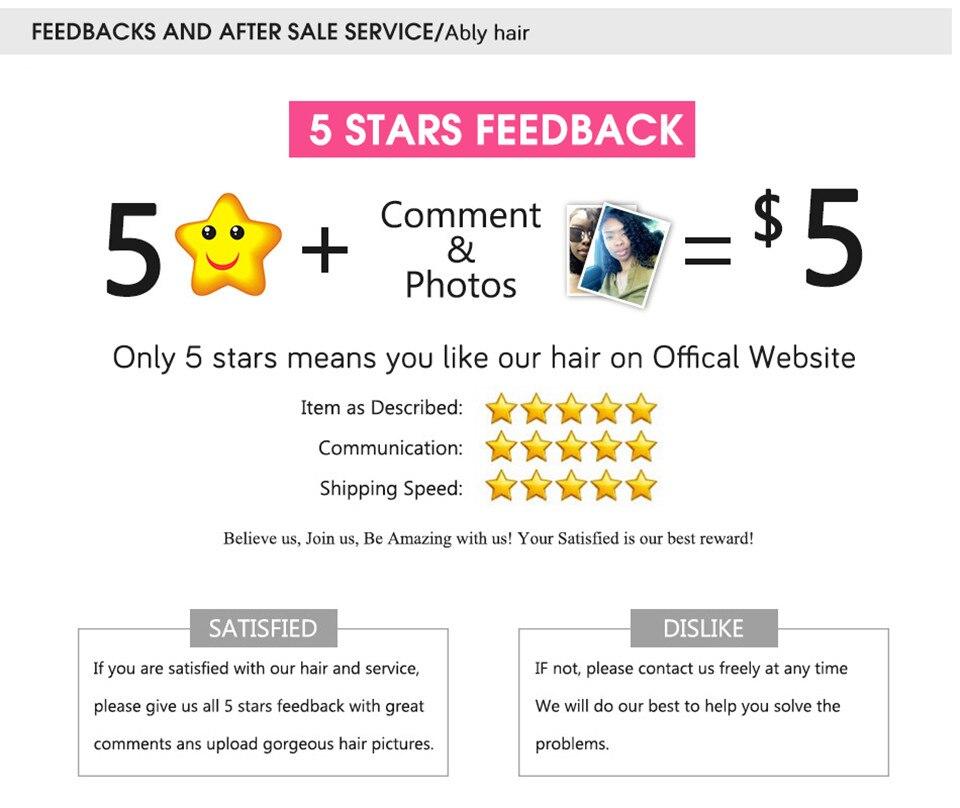 feedback_new