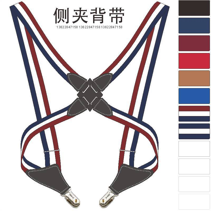 Suspenders Adult Men Women For Both And Side Clip-cross Is Dacron Unisex