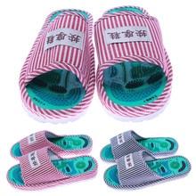 Массажные тапочки; полосатые рефлексотерапевтические сандалии для акупунктуры; обувь для акупунктуры стопы для женщин и мужчин; TC21