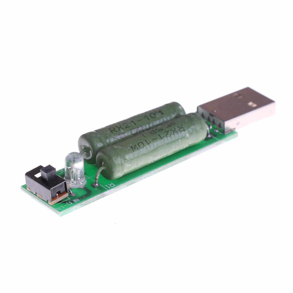 واجهة تحميل المقاوم مع التبديل المقاومة 1A-2A التبديل أدوات 72 مللي متر X 17 مللي متر 1 قطعة 2A 1A USB تفريغ صغير