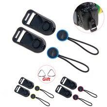 Conector de liberación rápida con Base para correa de hombro de cámara, para cámaras Sony Canon, Nikon, Panasonic, Fujifilm, Olympus, Pentax, Leica