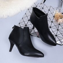 2019 Autumn Early Winter Stiletto Thin High Heels Pointed Toe Faux Leather Zipper Style Sexy Ankle Womens Boots Bota Feminina faux pearl pointed toe stiletto heels
