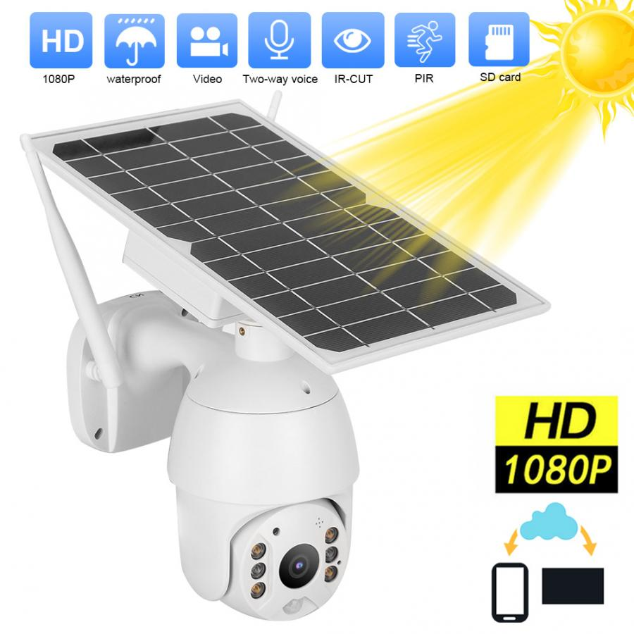Intelligent-Solar-Energy-4G-Alert-PTZ-Camera-IP66-Night-Vision-PIR-Surveillance-System-camera-de-surveillance (2)