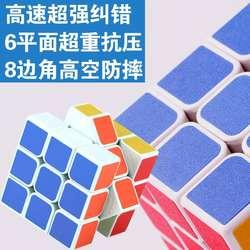 Головоломка волшебный кубик игрушка два четыре или пять-набор полный набор студентов детей начинающих игра только для взрослых три 4-заказ