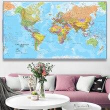De Wereld Fysieke Kaart 150X225Cm Non-woven Spray Wereldkaart Zonder Nationale Vlag Poster Decoratieve Muur art Voor Reizen En Reis
