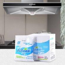 Многофункциональные частицы для очистки тяжелого масла обеззараживание окаливания моющее средство аэробная посудомоечная машина диапазон вытяжка кухонная Чистка