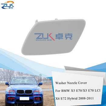 ZUK High Quality For BMW E70 X5 E71 X6 HGYBRID 2006 2007 2008 2009-2013 Front Bumper Headlight Washer Nozzle Cover Washer Cap image