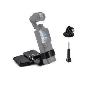 Image 1 - 4 in1 포켓 카메라 배낭 클립 어댑터 기본 나사 FIMI 팜 짐벌 카메라 액세서리