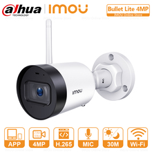 Dahua QHD IP Camera Outdoor Use Industrial-grade Lens Built-in Microphone Alarm Notification 30M Night Vision P2P Wifi Camera