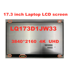 Laptop Lcd LQ173D1JW33 B173ZAN01.0 Alienware Dell for Precsion 7710 17/R3/0ck7t7/..