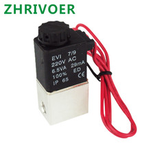 цена на Solenoid Valve 1/4 1/8 2 Way Normally Closed Direct-acting Pneumatic Valves For Water Air Gas Hot DC 12V AC 220V