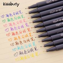 10 Teile/satz Sipa Mikron Farbe Stift Feine Linie Zeichnung Stifte 0,38mm Manga Cartoon Design Färbung Schreibwaren Schule Kunst Liefert